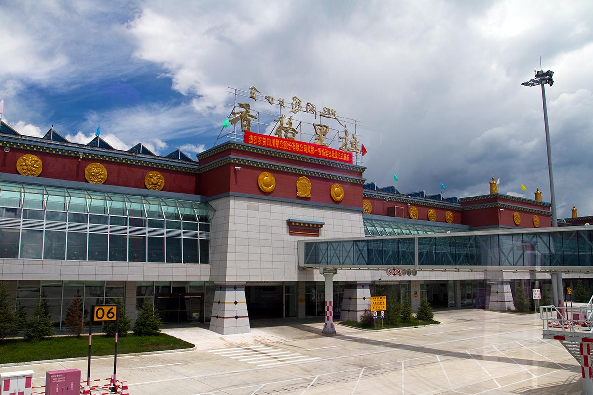迪庆香格里拉机场占地225公顷,是滇西北地区最大的飞机场之一,迪庆